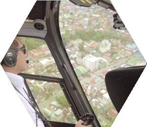 ヘリコプターによる上空からの視察